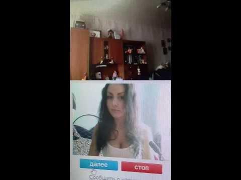 красиви русски девушка раздевается в чате